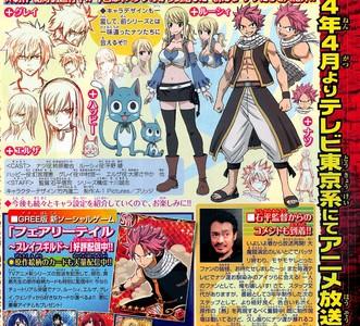 Аниме Fairy Tail вернется в апреле