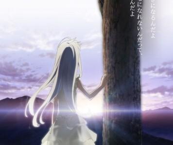 Невиданный цветок: аниме фильм